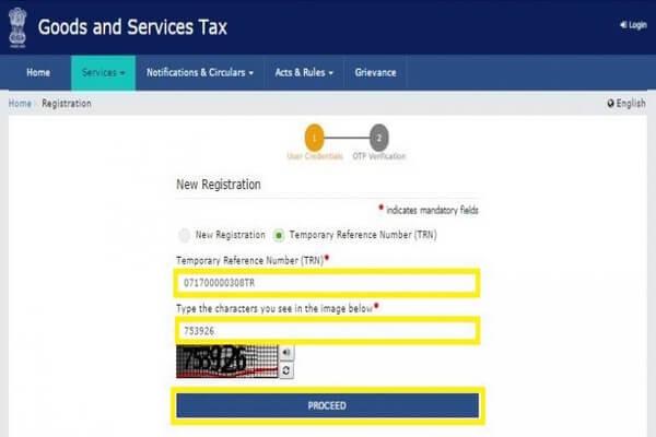 GST Registration Process , step 19